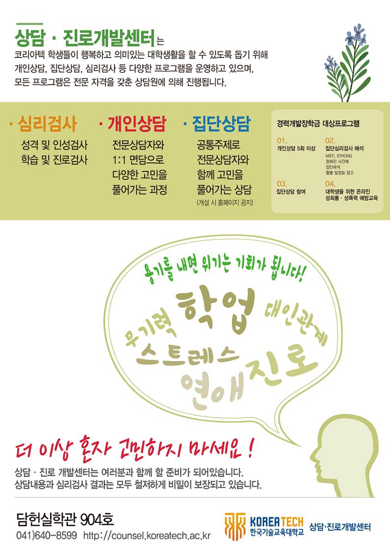2018-1학기-포스터